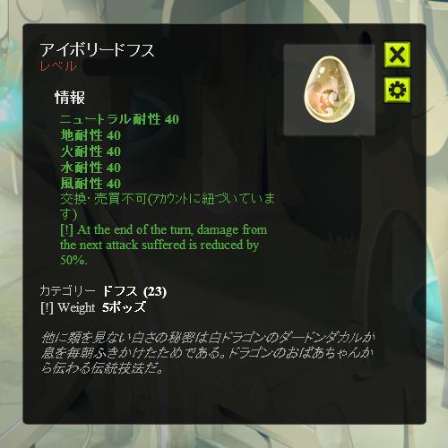 yrovisufod-jp.png
